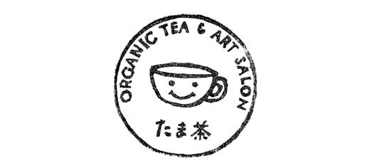 ハーブティー専門店|京都西陣  たま茶(たまちゃ)